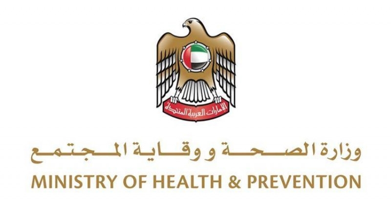 Ministry-Confirms-Ninth-Case-of-COVID-19-in-UAE