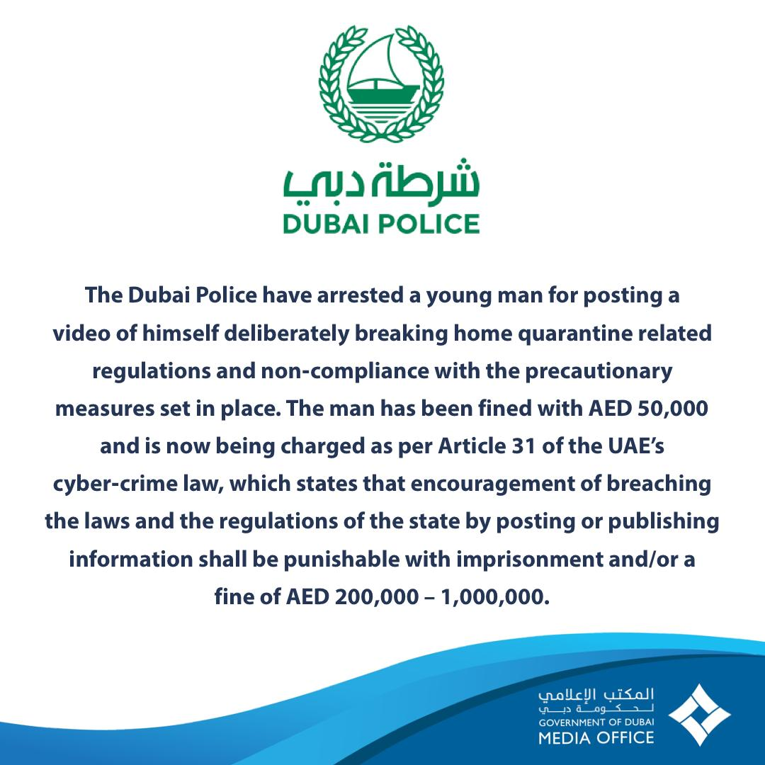 dubai police arrest young man fine covid violation