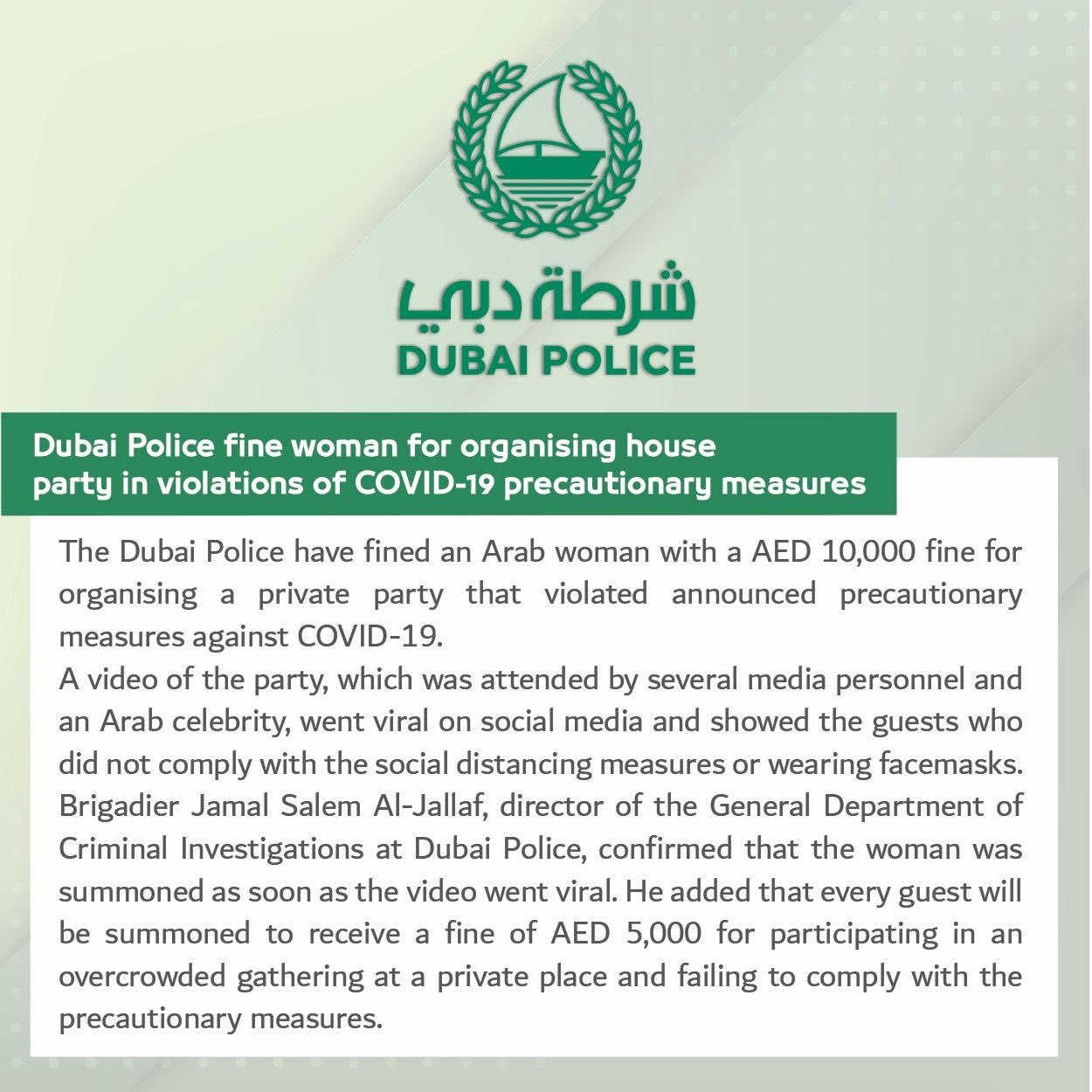 dubai police fine arab woman house party