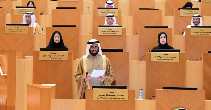 federal national council uae